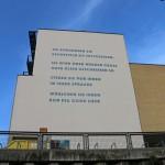 Die Fassade, das Gedicht. Foto: ASH Berlin